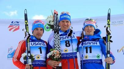Российские лыжники Алексей Червоткин, Александр Большунов и Денис Спицов (слева направо) после финиша скиатлона