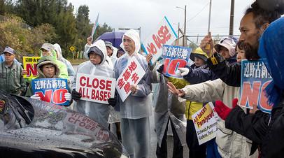 Протесты в Окинаве