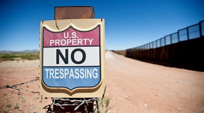 Американо-мексиканская граница, Мексика