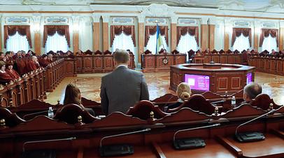 Верховный суд Украины в Киеве