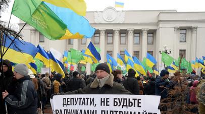 На грани катастрофы: как блокировка Донбасса радикалами поставила Украину под удар