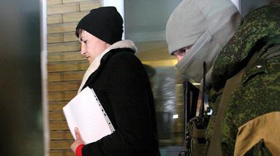 Надежда Савченко в Макеевке, 24 февраля 2017 года