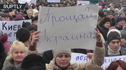В ДНР прошел 10-тысячный митинг против блокады региона