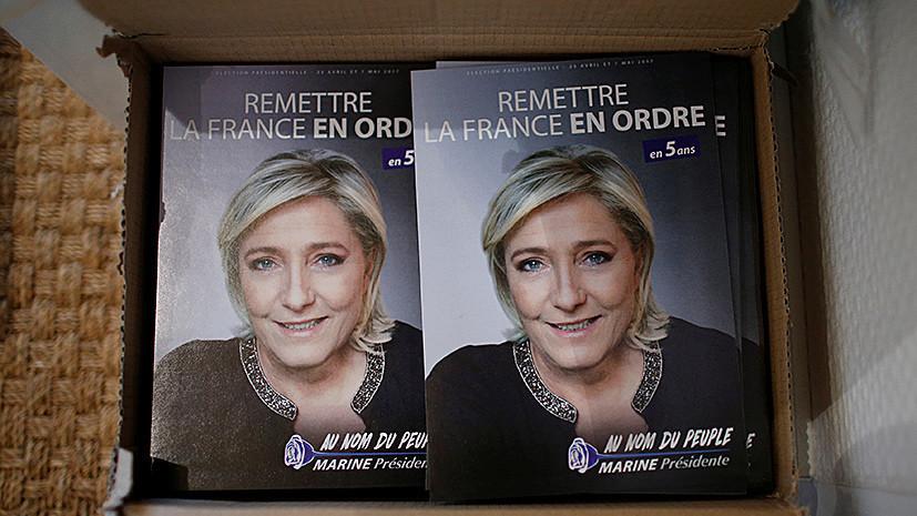 Пошли на «фронт»: почему кампания против Марин Ле Пен может приблизить её к власти