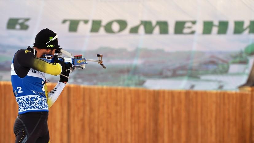 «Это рейдерский захват»: в России отреагировали на попытку отобрать ЧМ-2021 по биатлону