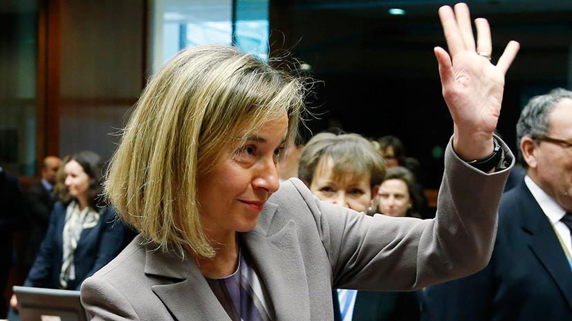 Парламент Сербии встретил Могерини лозунгами в поддержку России