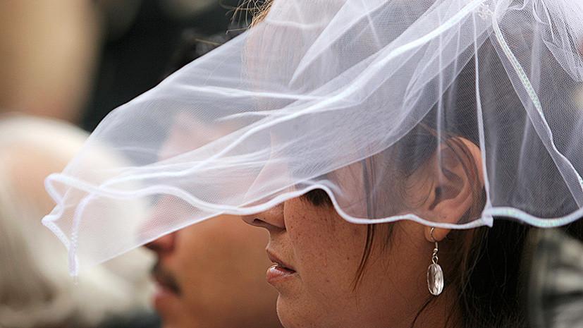 Во Франции депутаты выступили против регистрации браков нелегалов