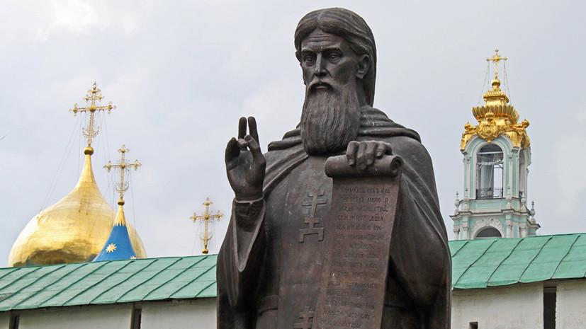 Скульптуру Сергия Радонежского установят странах бывшего СССР