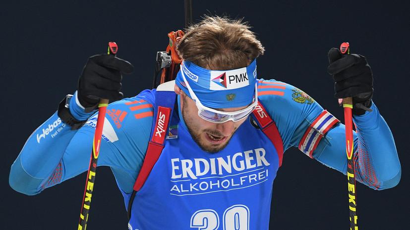 Корейское чудо: Шипулин отыграл более 20 позиций и завоевал серебро в пасьюте на этапе КМ