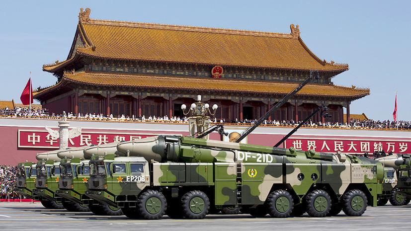 Военная необходимость: какие задачи решает Китай, наращивая расходы на оборону