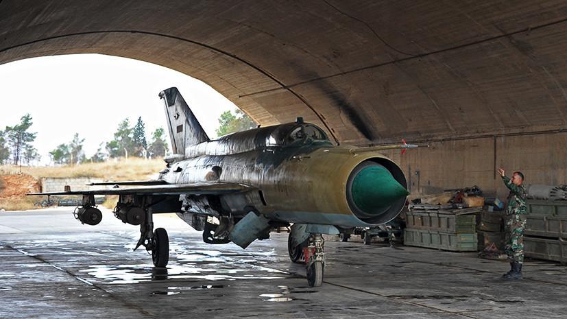 Крушение самолёта: власти Турции обнаружили обломки упавшего истребителя ВВС Сирии