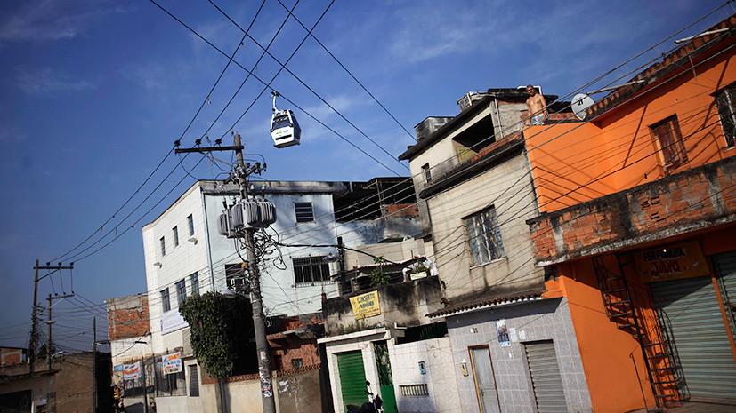 «Фавела Live»: фильм RTД о жизни самых опасных районов Рио
