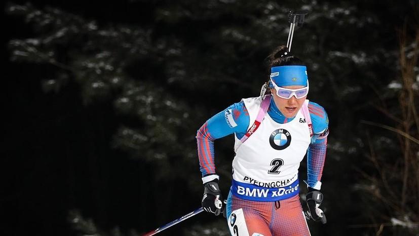 Избежали антирекорда: россиянки заняли 12-е место в эстафете на КМ в Пхёнчхане