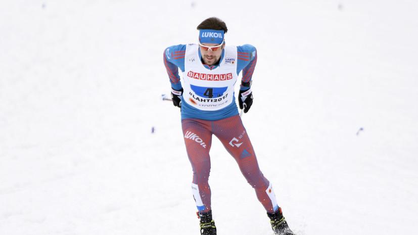 Пятая медаль Устюгова: российский спортсмен стал вторым в марафоне на ЧМ по лыжным гонкам
