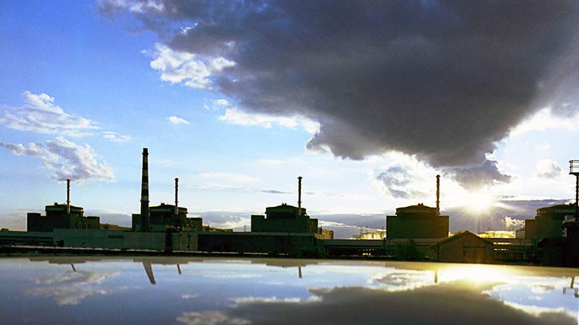 На Запорожской АЭС отключён второй энергоблок