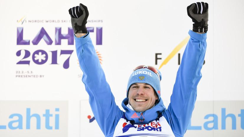 Чистый гений: как Устюгов вошёл в историю лыжных гонок и что его ждёт на Олимпиаде