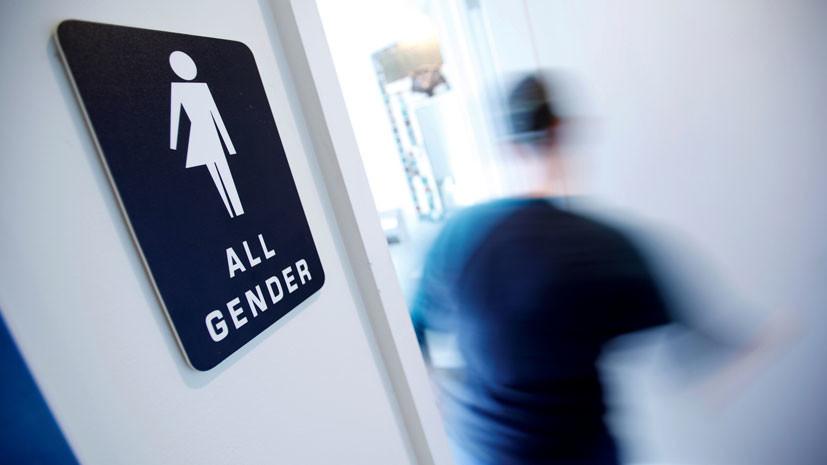 Без лица: в британском университете борются с использованием гендерно окрашенных слов