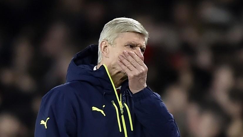 «Абсолютное унижение»: почему Венгеру пора покинуть пост главного тренера «Арсенала»