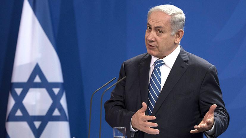 Борьба с терроризмом и торговые перспективы: зачем Нетаньяху едет в Москву