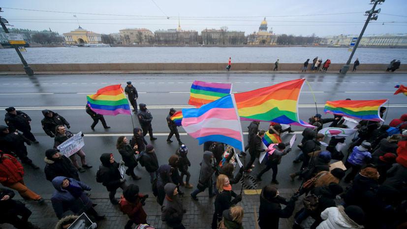 Однополая пропаганда: США оплачивают борьбу с законом о гомосексуализме в РФ