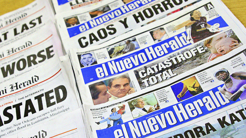 Следите за новостями: правительство США будет мониторить испаноязычные СМИ