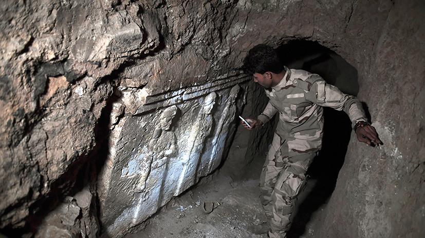 Ассирийская сокровищница: в Мосуле учёные обнаружили раскопанные ИГ артефакты