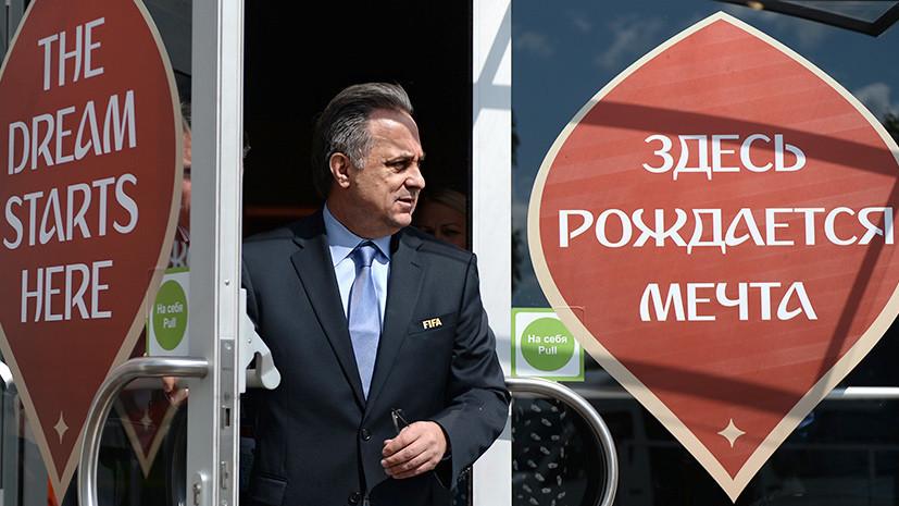 Играют все: Мутко призвал вузы участвовать во всероссийских футбольных турнирах