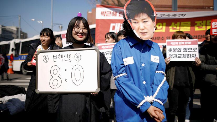 Головокружение от импичмента: масштабные акции протеста в Сеуле переросли в беспорядки
