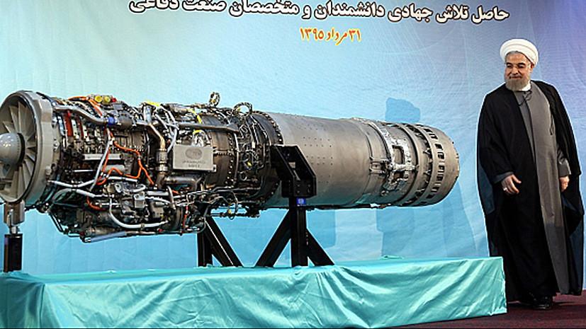 Иран уверяет, что его новая система ПВО превзошла российскую