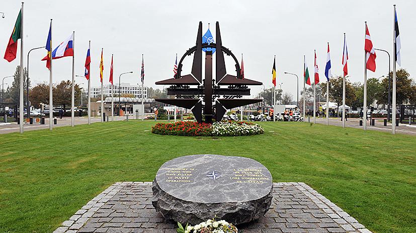 К чему привело поспешное расширение НАТО на Восток