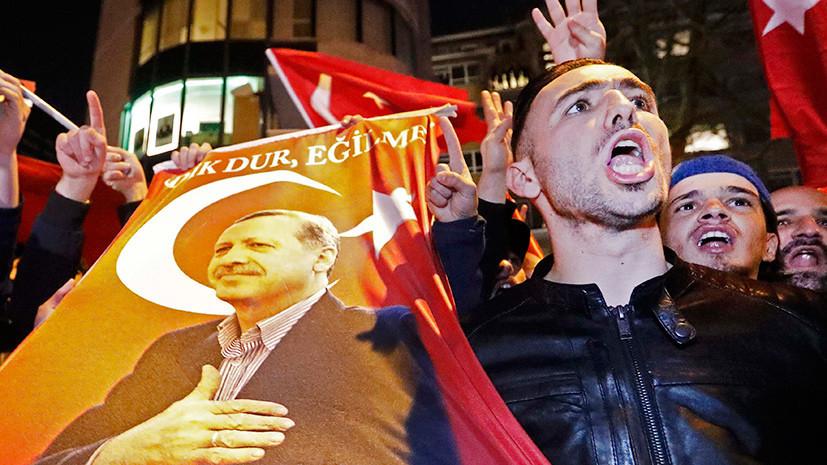 Спланированная акция: зачем Евросоюз провоцирует Эрдогана