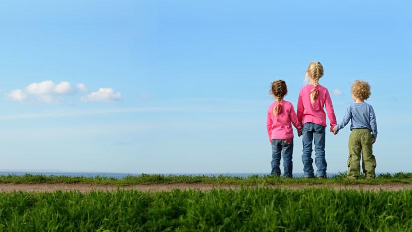 «Газель», земля и 15 тысяч в месяц: в Госдуме предлагают замену материнскому капиталу