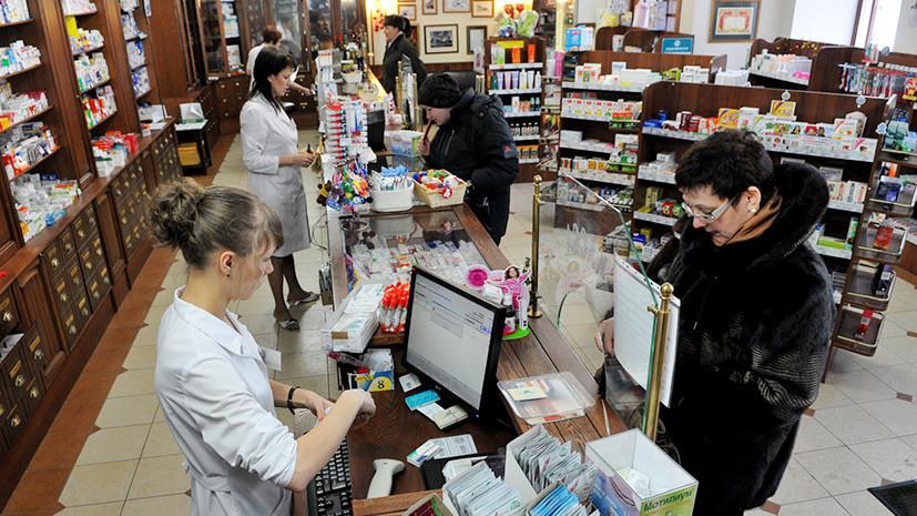 Вылечили кризис: россияне стали покупать больше лекарств