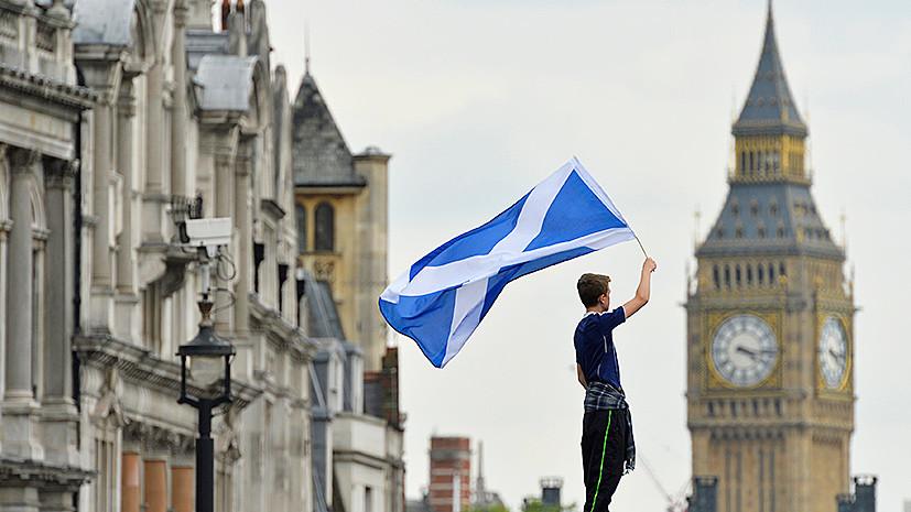 В Шотландии собираются провести новый референдум о независимости