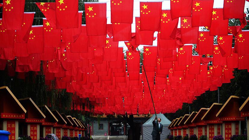 Евросоюз заплатит активистам в Китае за новые законы