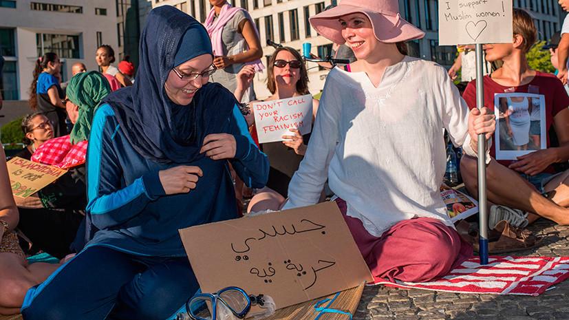 Атака на хиджабы: как демократическая Европа наступает на свободу совести мусульманок