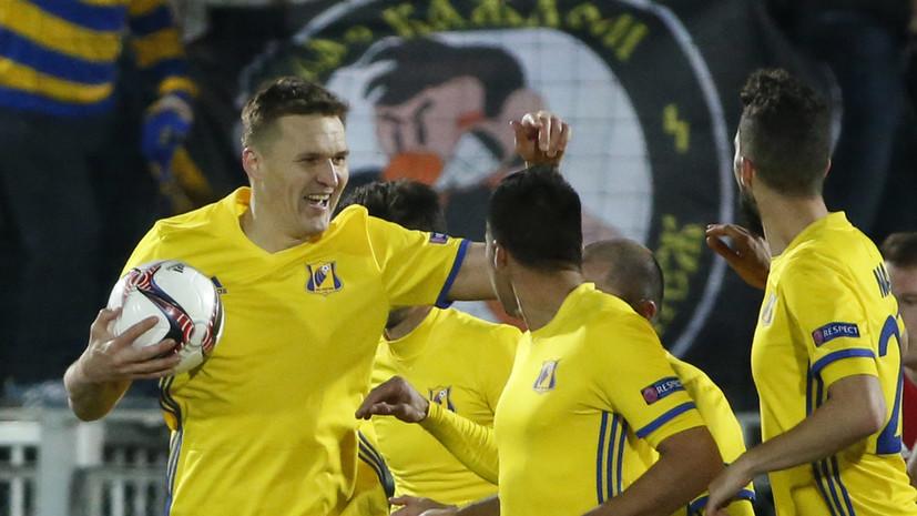 Ростов идёт на Манчестер: в Англии готовятся к матчу с российской командой в Лиге Европы