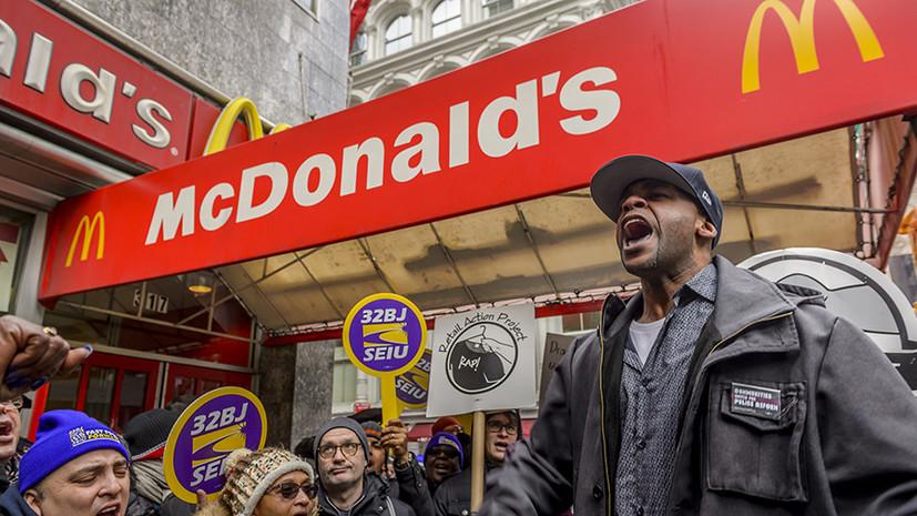 McDonald's против Трампа: как в сети реагируют на новый скандал вокруг президента США