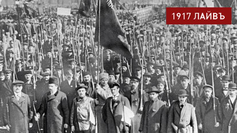 «Своеобразие нашей революции»: почему в России в 1917 году возникло двоевластие