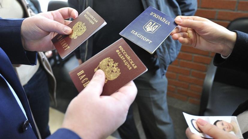 Орёл вместо трезубца: в 2016 году украинцы получили рекордное количество паспортов РФ