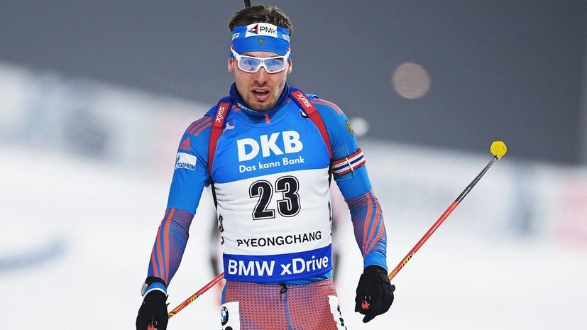 Десятая медаль в сезоне: Шипулин финишировал третьим в спринте на этапе КМ в Осло