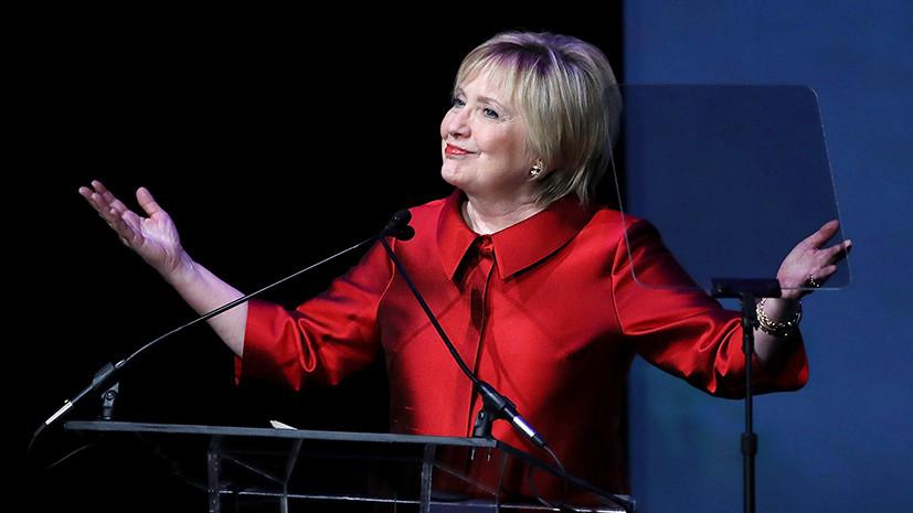 Клинтон готова вернуться в политическую жизнь США