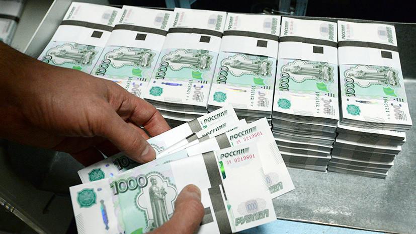 Картинки по запросу фото утилизированные деньги