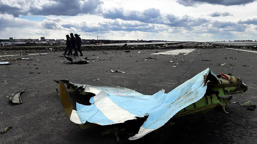Год авиакатастрофе в Ростове-на-Дону