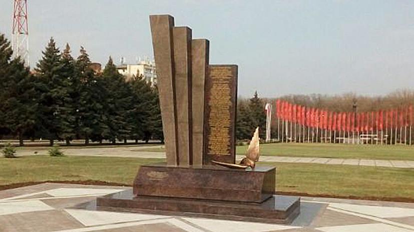 В Ростове-на-Дону установили памятник жертвам крушения самолёта Flydubai