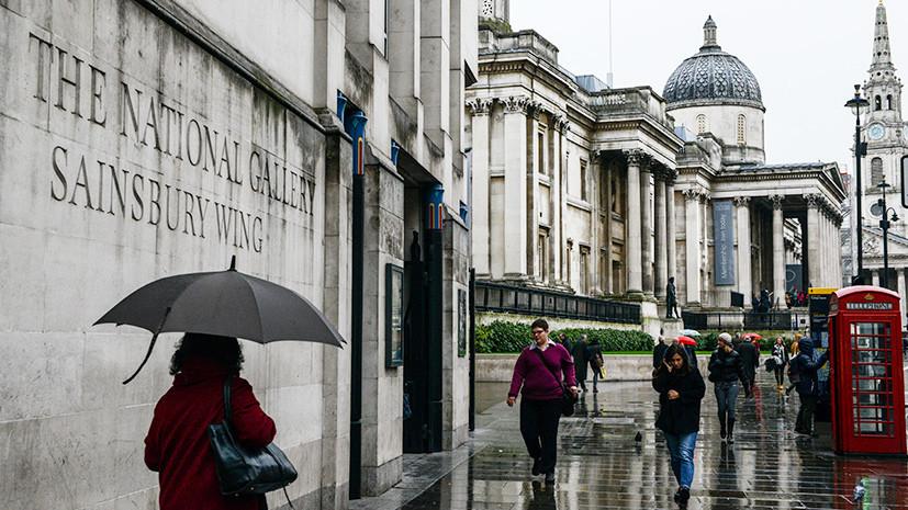 Неизвестный разрезал картину Гейнсборо в Национальной галерее в Лондоне