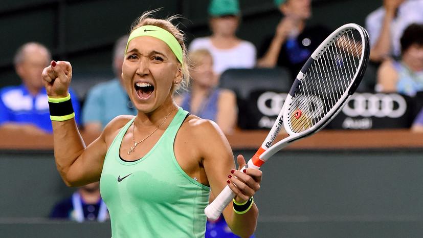 Веснина красна: россиянка впервые в карьере выиграла теннисный супертурнир в одиночке