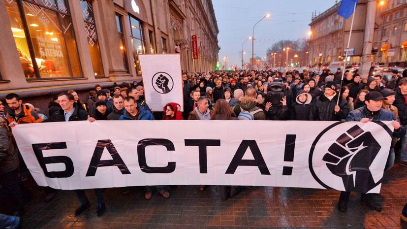 Правительство США финансирует протестное движение в Белоруссии