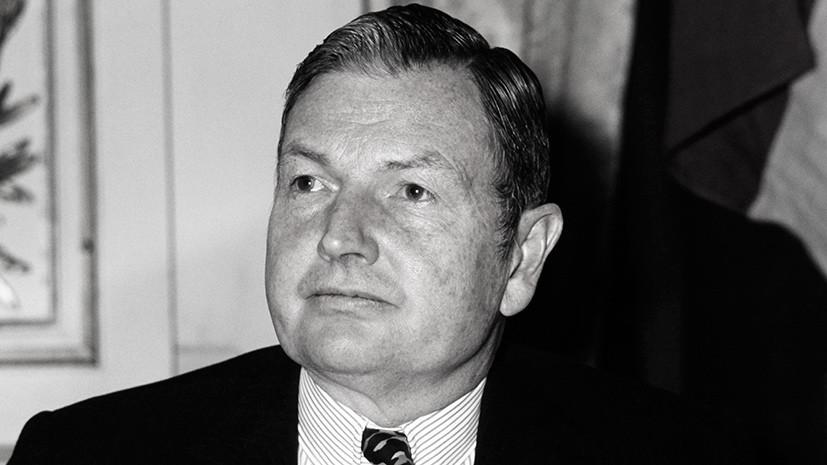 В США умер легендарный финансист Дэвид Рокфеллер