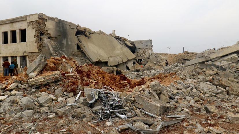 Ударными темпами: коалиция во главе с США разбомбила сирийскую школу